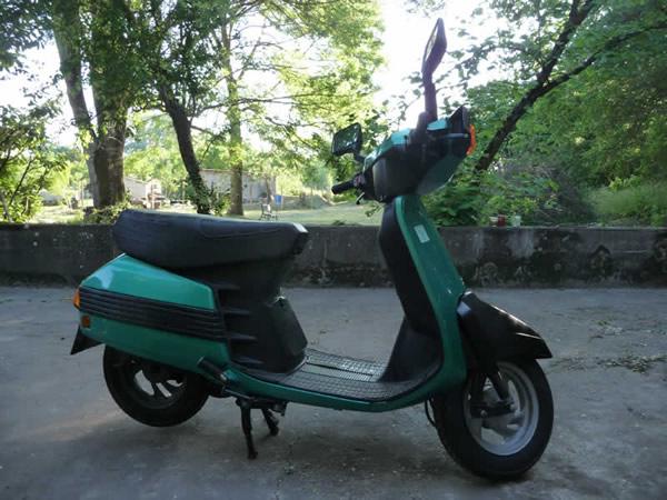 Acheter un scooter par cher